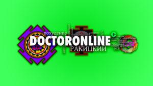 kanal-doctoronline